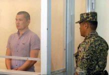 В Шымкенте вынесли приговор пограничникам, виновным в гибели ребенка