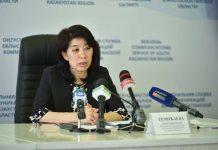 руководитель управления координации занятости и социальных программ Южно-Казахстанской области Асия Темирбаева