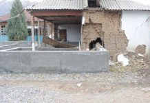Землетрясение в Кырыгызстане