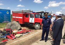 Проведены пожарно-тактические учения по тушению лесостепных пожаров