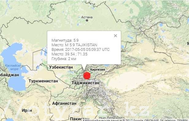 Землетрясение в таджикистане
