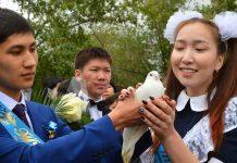 Выпускники Казахстана