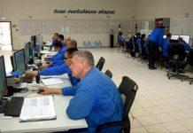 Глобальная модернизация шымкентского нефтеперерабатывающего завода