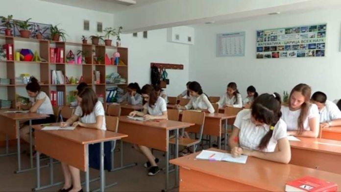Школа. Итоговая аттестация. Экзамены