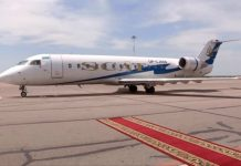 Самолет CRJ 200 компании SCAT