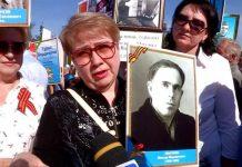 Бессмертный полк и День Победы в Шымкенте