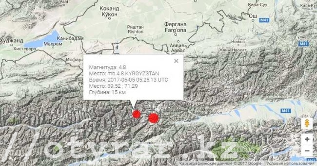 Землетрясение в Кыргызстане