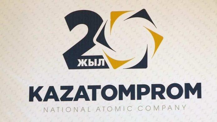 В Шымкенте прошел координационный совет по информационным технологиям