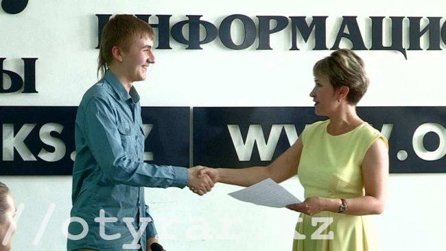 Награждение Максима Белякова