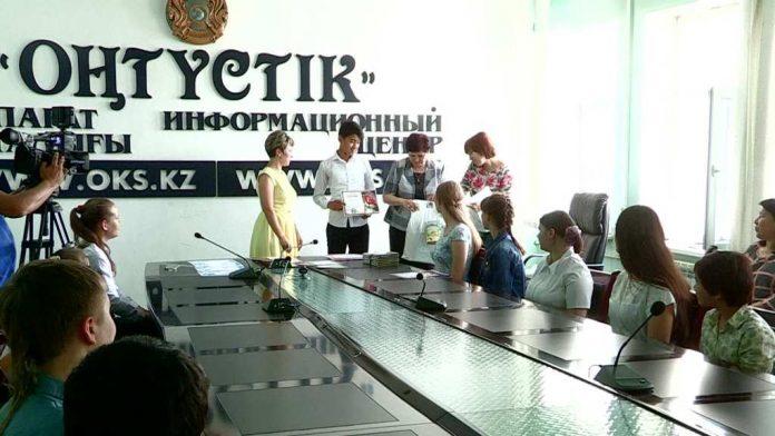 Конкурс на лучшие сочинения провела редакция газеты «Южный Казахстан»
