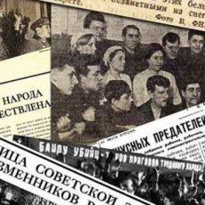 Сталинский режим. День памяти жертв политических репрессий