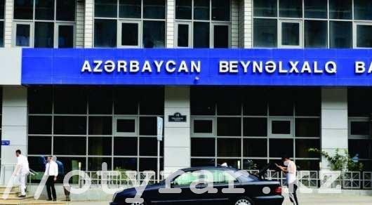 Азербайджанский банк