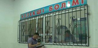 В Шымкенте задержан подозреваемый в хищении чужого имущества