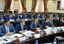 Заседание расширенной коллегии в ЮКО