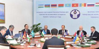 Заседание Совета министров иностранных дел СНГ в Ташкенте