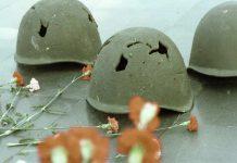 Разыскиваются родственники военнослужащих - участников Великой Отечественной Войны