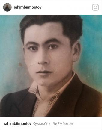 Кумисбек Беймбетов