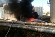 Стали известны официальные подробности тушения пожара на нефтебазе