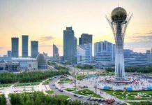 Астана. Байтерек
