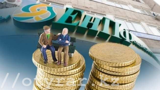 Тамара Дуйсенова рассказала о новом принципе начисления базовой пенсии в Казахстане