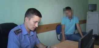Подозреваемые в ограблении букмекерской конторы задержаны в ЮКО