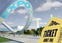 Билеты на Экспо