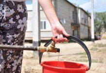 Питьевая вода. Колонка