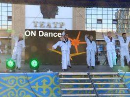 В Шымкенте прошел яркий фестиваль уличных танцев