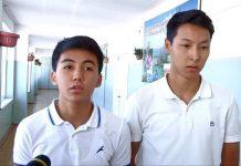 Выпускники шымкентских школ сдали последний экзамен
