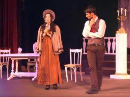 """Театральная студия """"Балаганчик"""" представила традиционного Чехова и Плаву Лагуну"""