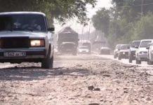 В Шымкенте по улице Капал батыра провалилась под землю проезжая часть