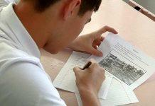 Сегодня выпускники шымкентских школ сдали последний экзамен