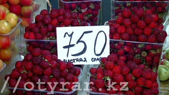 На шымкентских базарах цены на продукты неуклонно стремятся вверх