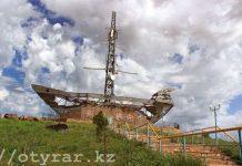 Гора Казыгурт и ковчег