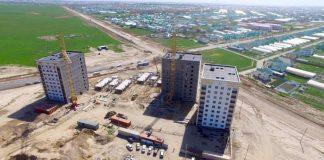 Строительство жилья в Шымкенте