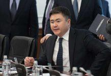 Министр экономики РК