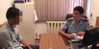 Полицейские ЮКО задержали 22-летнего молодого человека, инсценировавшего собственное похищение