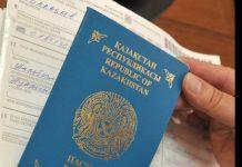 Вклеить фото ребенка в паспорт взрослого