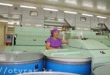 прядильно-крутильная фабрика «Azala Cotton»