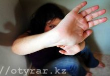 В ЮКО парень изнасиловал школьницу и сделал предложение