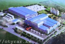 Трансформаторный завод