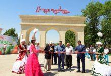 Открытие парка «Наурыз» после реконструкции