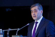 В Казахстане создан фонд для поддержки имамов