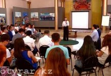Почему в ЮКО мало туристов, рассуждали чиновники с молодежью