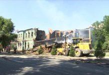 Пожар в здании адвокатуры на улице Казабек би