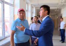 Аким Шымкента отметил неряшливость строительства на объектах образования