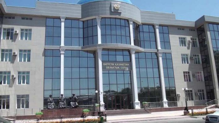Областной суд ЮКО