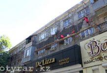 В Шымкенте начались работы по сейсмоусилению многоэтажек