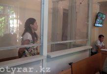 В Шымкенте обвиняют в мошенничестве женщину за участие в сетевом маркетинге