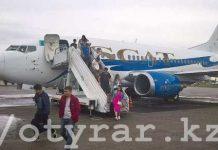 авиакомпании SCAT